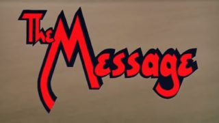 The Message - A Complete Story Of Mohammad SAW